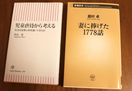 IMG_2376.JPG